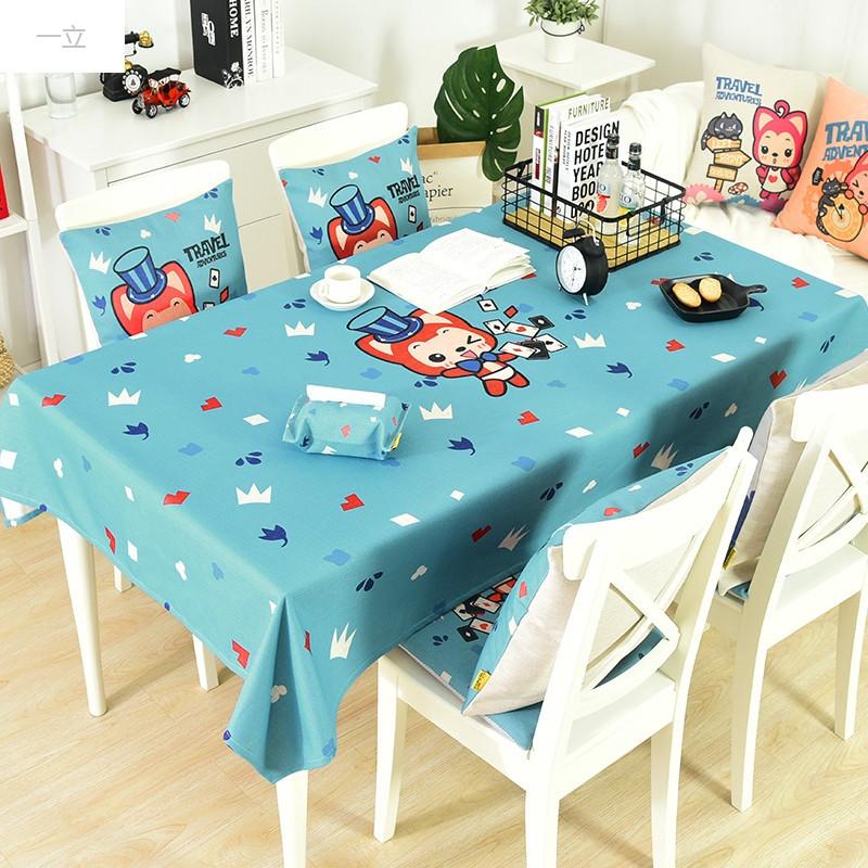 一立新款特价阿狸棉麻小清新桌布布艺可爱卡通长方形茶几桌布餐桌布圆