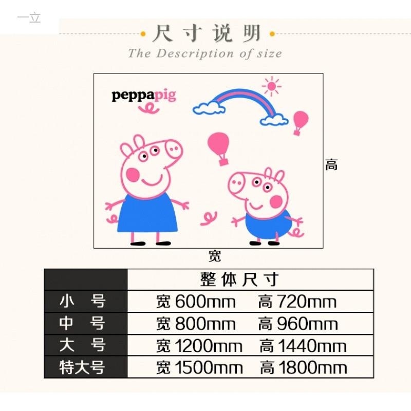 特价小猪佩奇卡通3d立体墙贴儿童房客厅卧室幼儿园墙面上装饰壁画贴纸