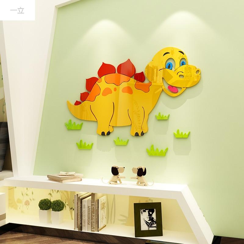 一立新款特价恐龙部落亚克力墙贴3d立体卡通儿童房墙贴画男孩卧室床头