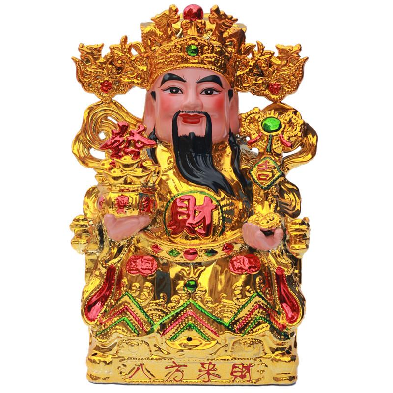 财神爷佛龛套装神台陶瓷文武财神爷佛像套装招财摆件风水