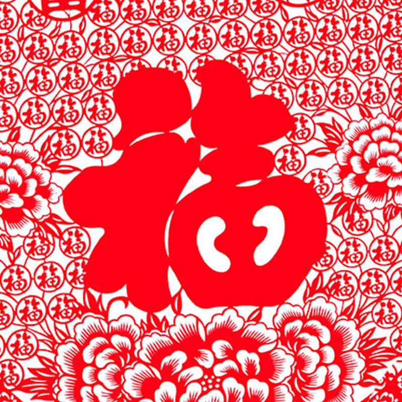 剪纸贴画春节装饰年货中国风礼品剪纸作品窗花玻璃贴墙贴装饰富贵百福