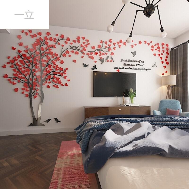 3d立体墙贴画墙纸自粘客厅墙壁贴纸房间沙发电视背景墙装饰