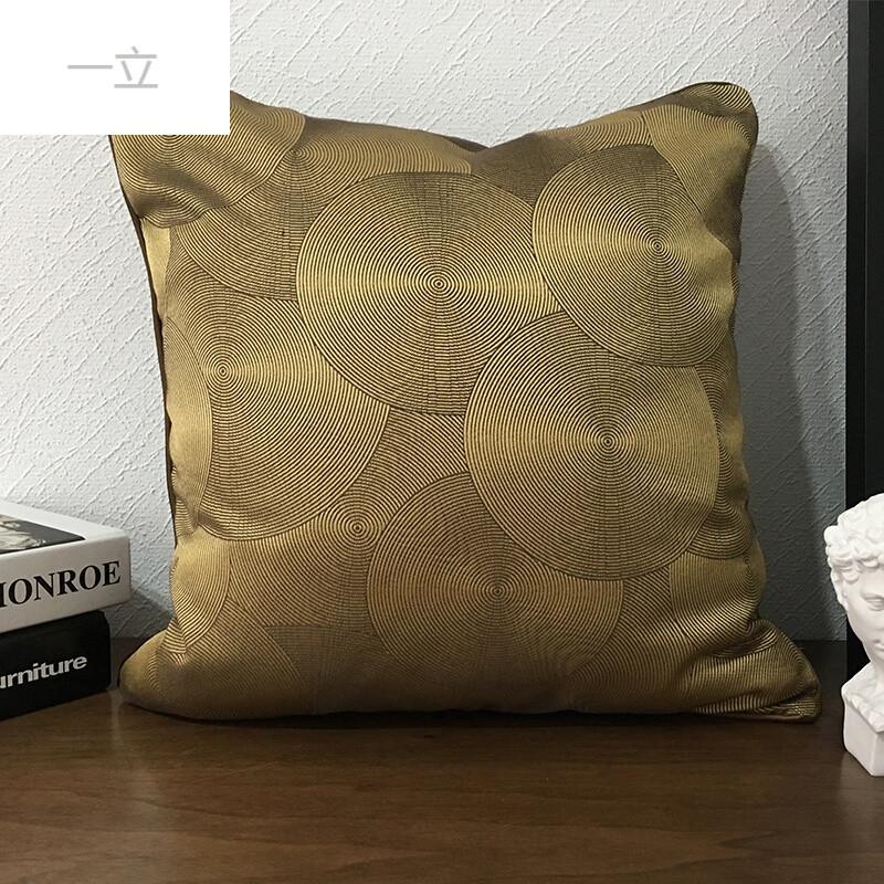 家纺品牌现代简约中式古典沙发抱枕床头靠垫光碟