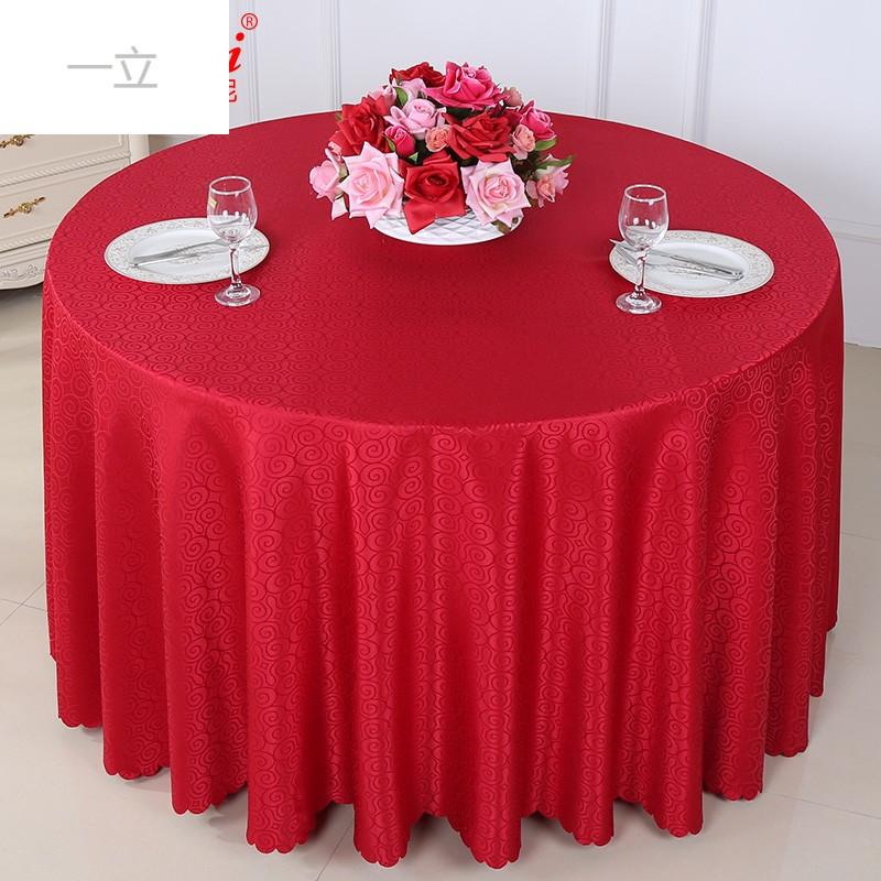 酒店桌布正方形 布艺婚礼咖啡厅酒吧 餐厅饭店台布大圆桌欧式