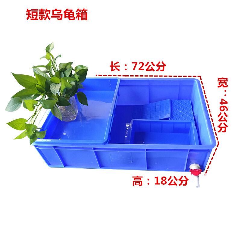 塑料养龟箱大号塑料长方形乌龟缸生态别墅水族箱水陆缸带晒台