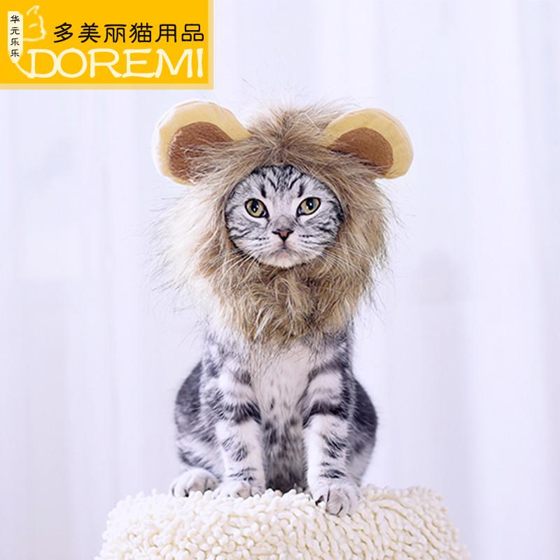 猫咪狮子头套可爱猫帽子宠物狗假发变装帽搞笑头饰搞怪小猫咪饰品