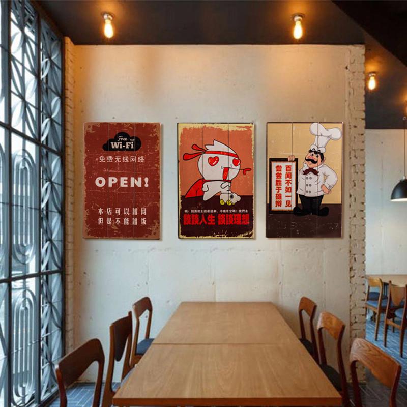 个性创意复古饭店墙面壁挂木板画墙饰酒吧餐厅墙上墙壁装饰品挂件