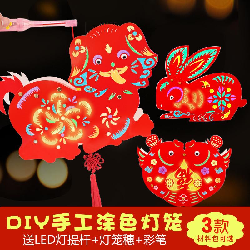 新年灯笼diy 儿童手工制作材料包圣诞节日灯笼装饰卡通涂色纸灯笼