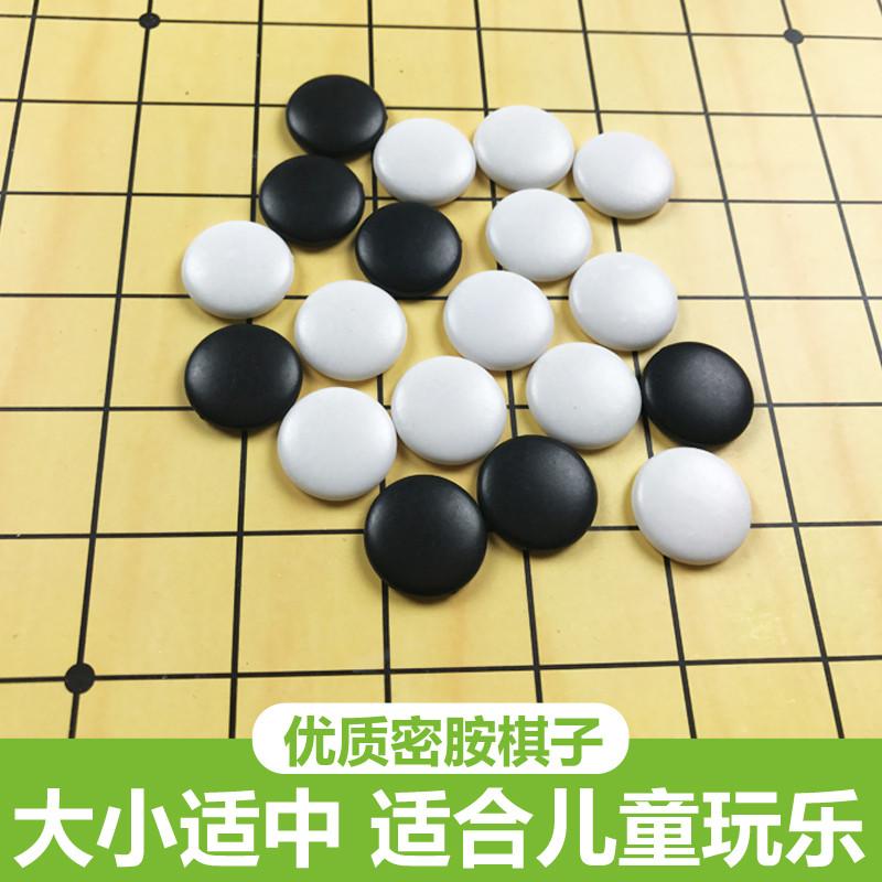 五子棋棋盘亲子益智入门儿童学生黑白子初学者卡通围棋套装图片