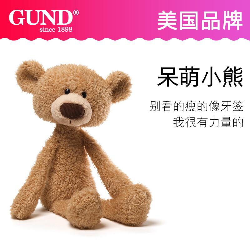 熊毛绒玩具送女生抱抱熊生日礼物可爱儿童玩具熊圣诞送男生女生小礼物
