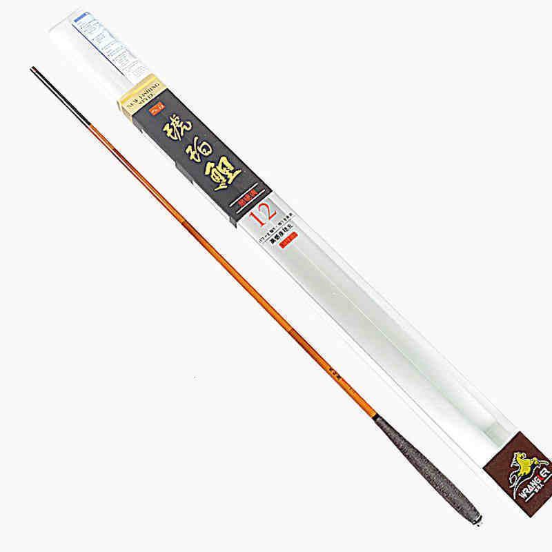 鲤鱼竿54米