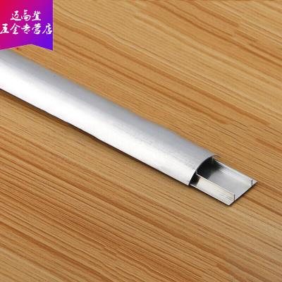 鋁合金 3號半圓形弧形鋁合金線槽 地面 地板槽 壓線槽明線槽電線