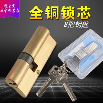 防盗门锁芯全铜AB锁芯纯铜大门锁芯老式双面防撬铜弹子通用型110偏=37.5+72.5&gt55mm
