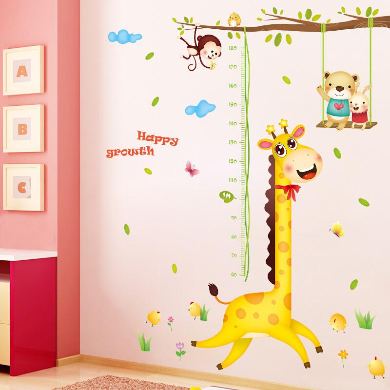 儿童房墙壁宝宝装饰墙纸自粘客厅卧室测量身高贴纸贴画墙贴可移除01.