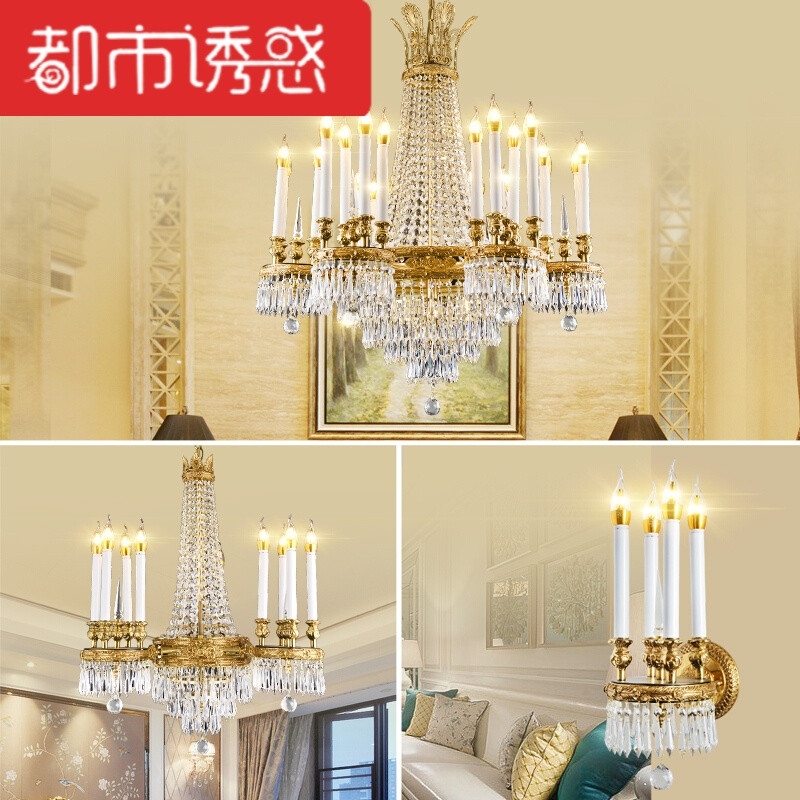 法式水晶全铜吊灯美式乡村田园纯铜吊灯欧式艺术铜灯北欧简约灯图片