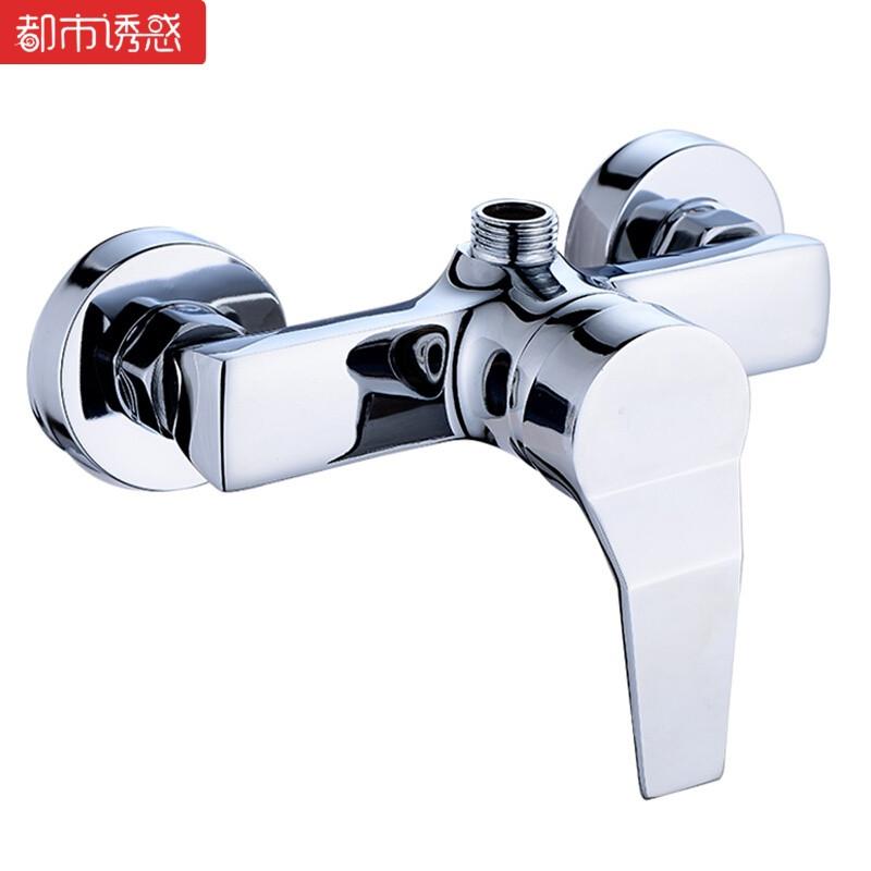 全铜淋浴太阳能上水阀门冷热水龙头暗装混水阀洗澡开关热水器图片