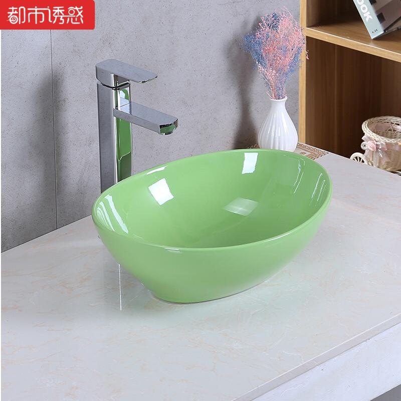 彩色洗手盆家用陶瓷台上盆方形洗脸池儿童幼儿园面盘椭圆形艺术盆a款