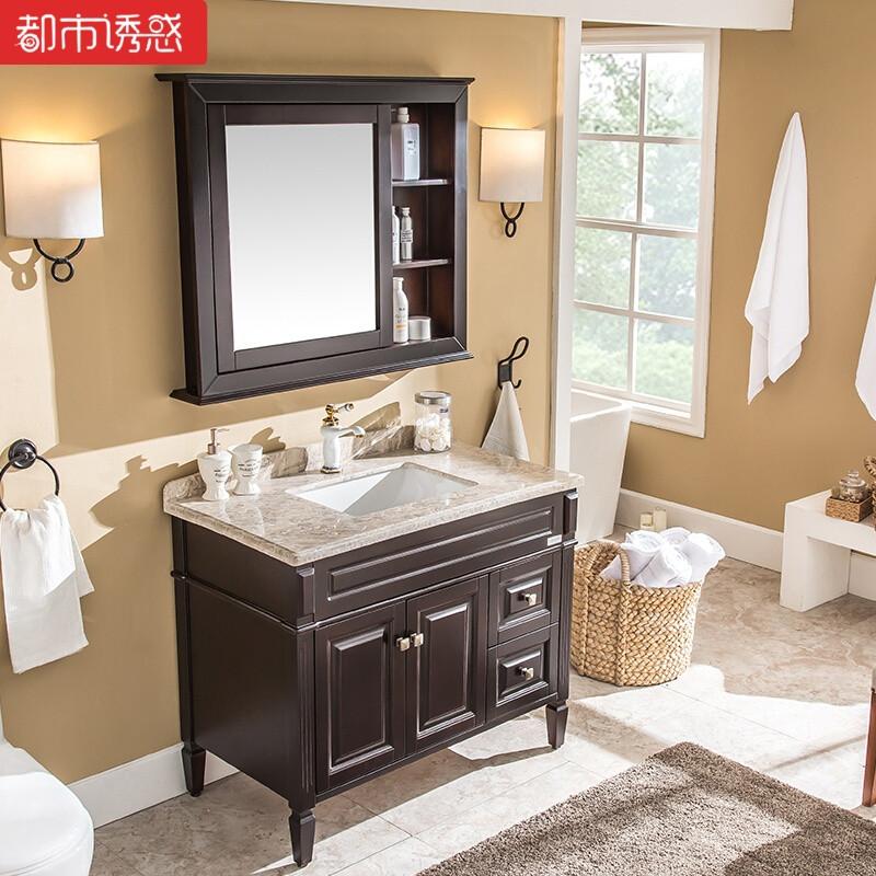 美式简欧落地实木橡木组合浴室柜洗濑台盆大理石台下盆美式风格落地式