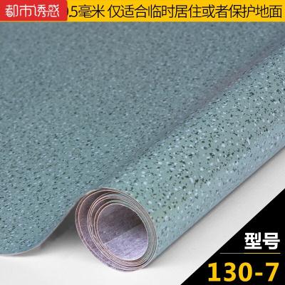 pvc地板革耐磨防水家用地板客厅卧室毛坯房塑胶商用防滑厂家直销都市诱惑
