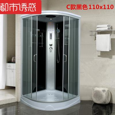 整体浴室整体淋浴房整体滑轮玻璃扇形隔断洗澡封闭式沐浴房C款黑色110×110三天发货不含蒸汽都市诱惑