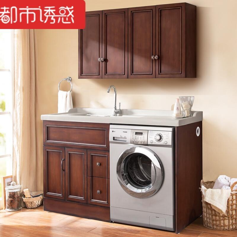 洗衣柜滚筒洗衣机柜阳台石英石洗衣池带搓板实木浴室柜组合1.
