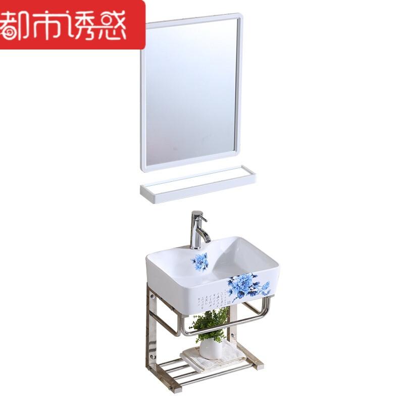 彩色洗手盆小户型卫生间简易陶瓷洗脸盆洗手池阳台挂墙式支架面盆