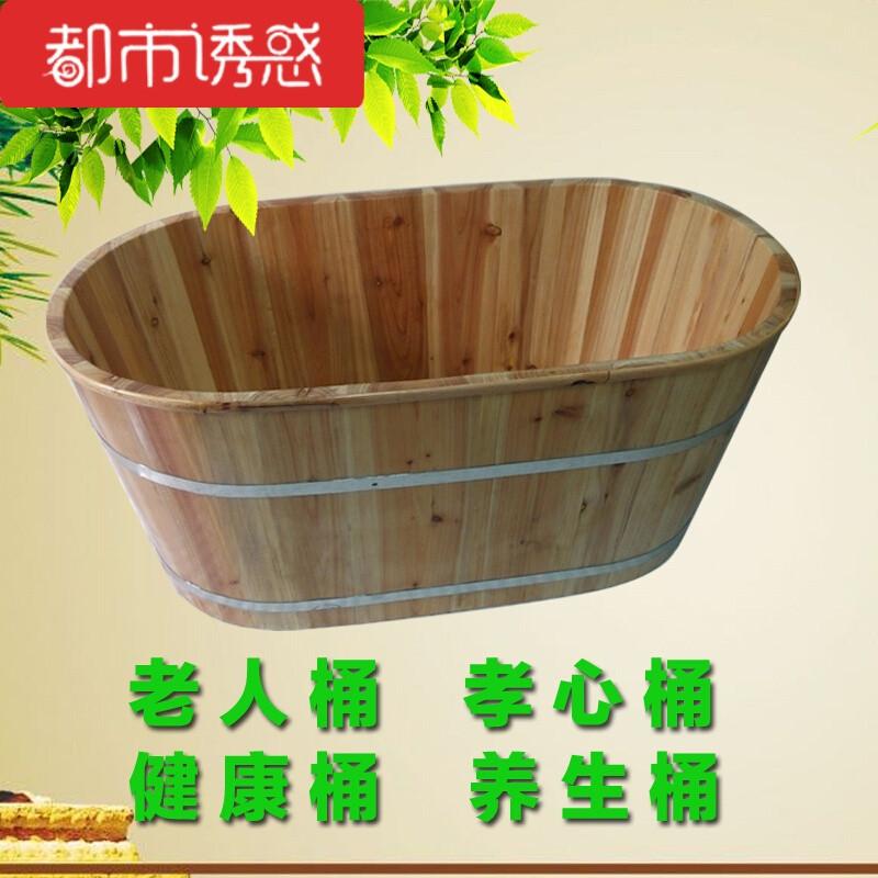 儿童泡澡木桶老人木质浴盆浴缸沐浴桶单人洗澡木盆