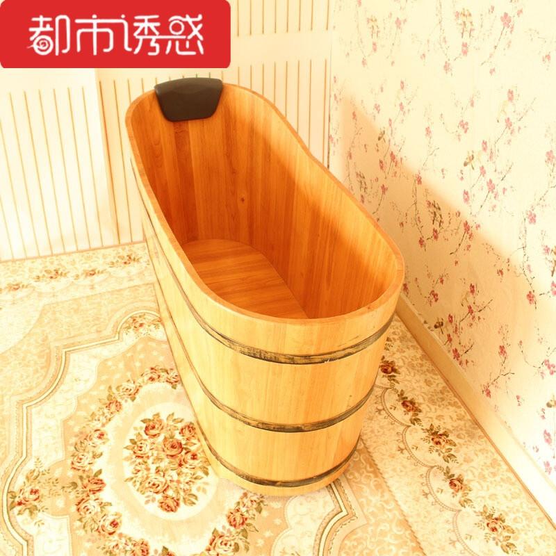 美容院橡木熏蒸带盖泡澡木桶沐浴木桶洗澡桑拿木盆蒸汽浴缸