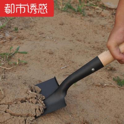 园艺工具铲子小铁锹尖头锹花园铲铁锨铁锹种植翻土园艺小花铲 秀秀铲都市诱惑