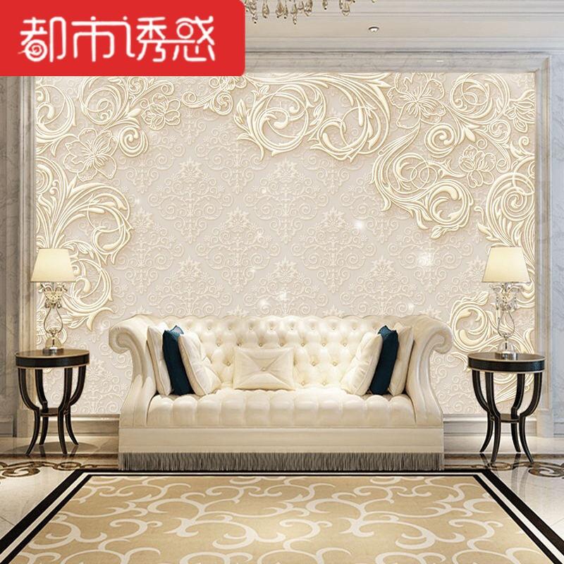 5d电视背景墙壁纸装饰壁画3d立体浮雕影视墙墙布客厅卧室壁布墙纸