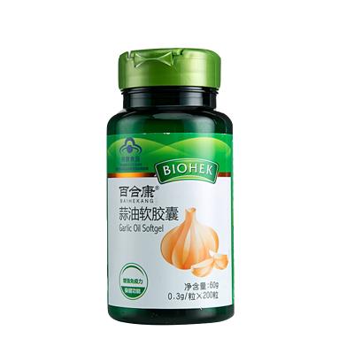 百合康牌蒜油軟膠囊瓶裝 0.3g/粒*200粒 增強免疫力 BAIHEKANG 60 大蒜提取物