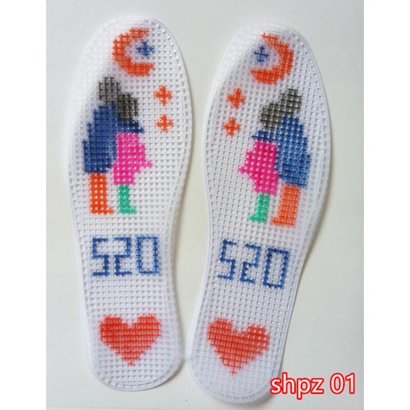 针孔毛线印花塑料网格十字绣鞋垫带线图案男非半成品