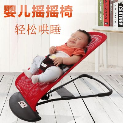婴儿摇椅躺椅安抚椅宝宝哄娃智扣电动新生儿可坐可躺0-12个月