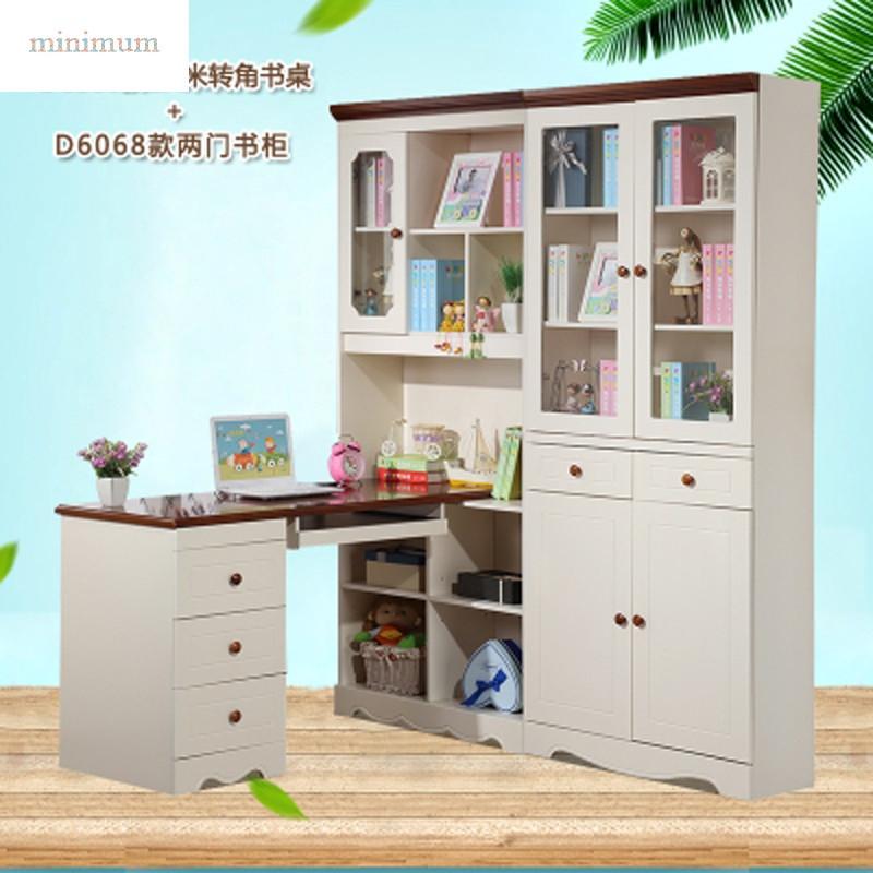 地中海转角电脑书桌欧式儿童写字台韩式简约直角实木书架书柜组合