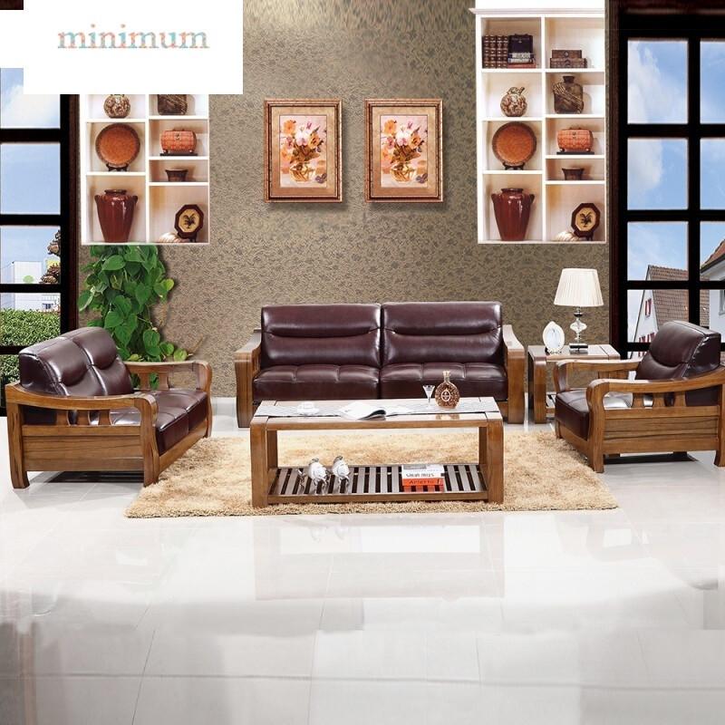 胡桃木实木沙发组合现代中式真皮单双三位客厅沙发