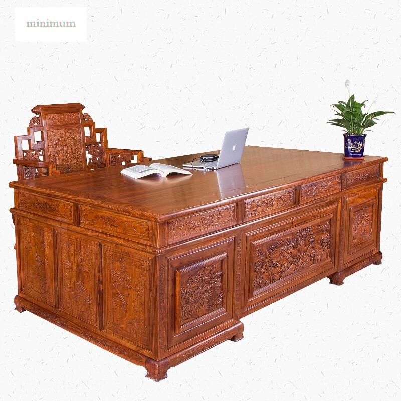 木办公桌中式仿古实木办公家具大班台写字台豪华家具