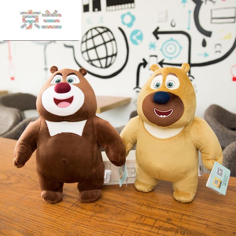 套装布娃娃礼物熊熊乐园(43cm熊大 43cm熊二)大笑款正版授权新年礼物