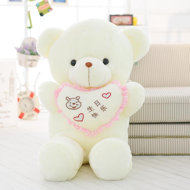 嗨玩创意礼品情人节礼物泰迪熊公仔毛绒玩具可爱抱熊.