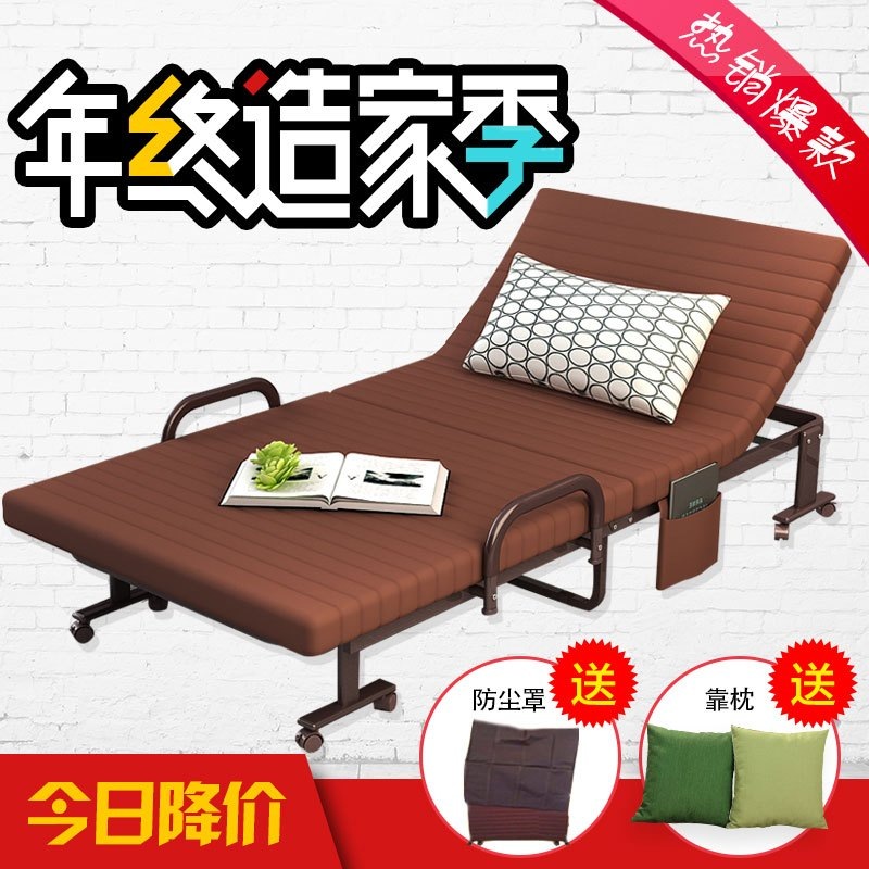 简易午睡折叠床