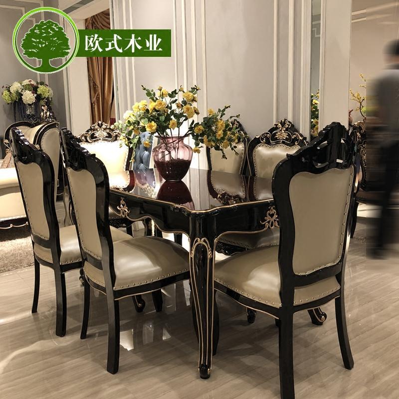欧式实木雕花餐桌椅一桌六椅组合黑檀色长方形桌子新古典饭桌家具