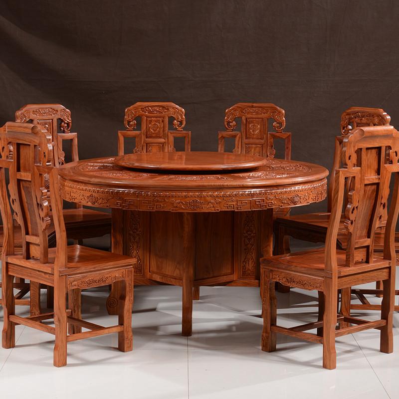 红木餐桌酸枝木圆桌实木中式雕花圆形饭桌花梨木象头餐桌桌椅组合
