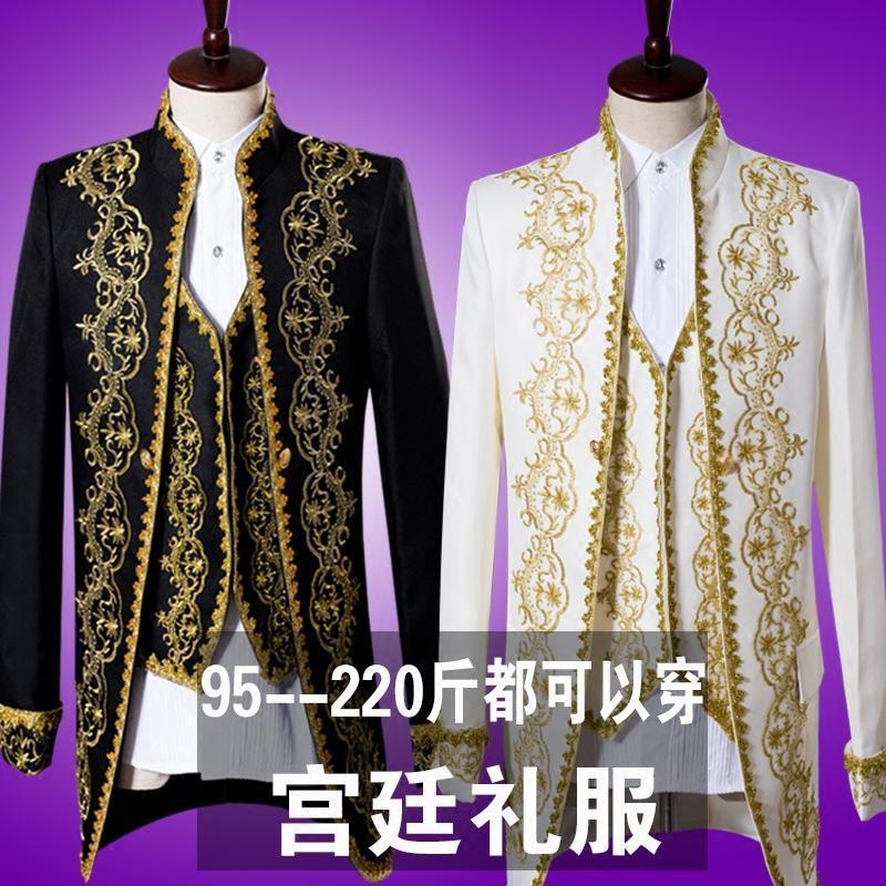 新款男士复古皇室宫廷礼服西服套装欧美式大合唱主持男镶金边演出服装
