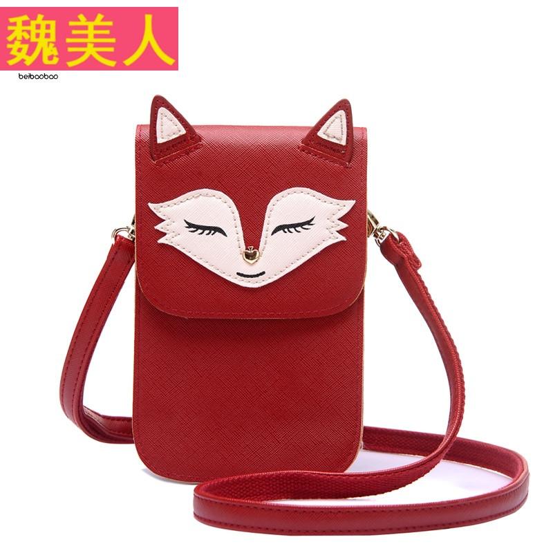 韩版个性可爱大屏手机包迷你斜跨女包新款零钱包挂脖小包包