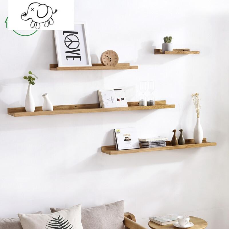 一字隔板北欧壁挂客厅电视面卧室装饰床头搁板liu原木色白色胡桃色