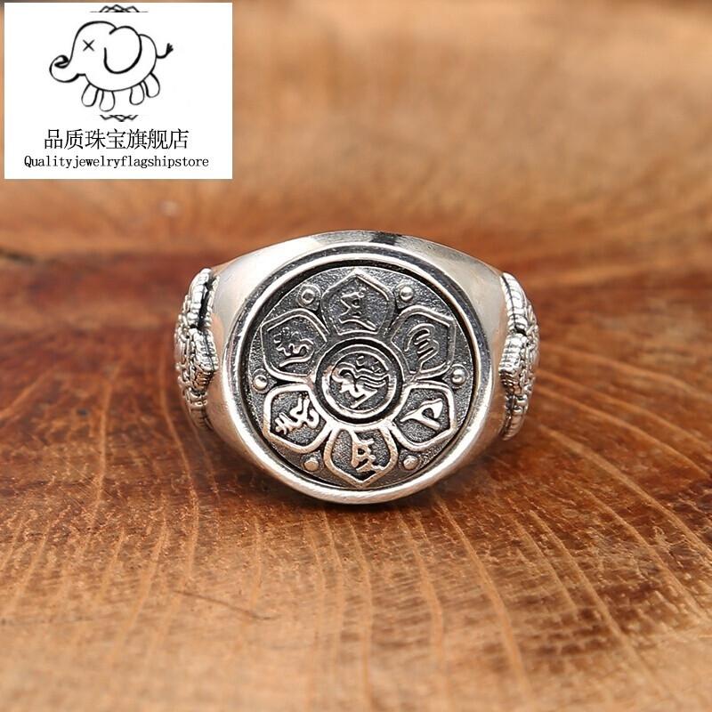 nvwu 男士六字真言戒指转动指环复古潮人个性泰银礼品