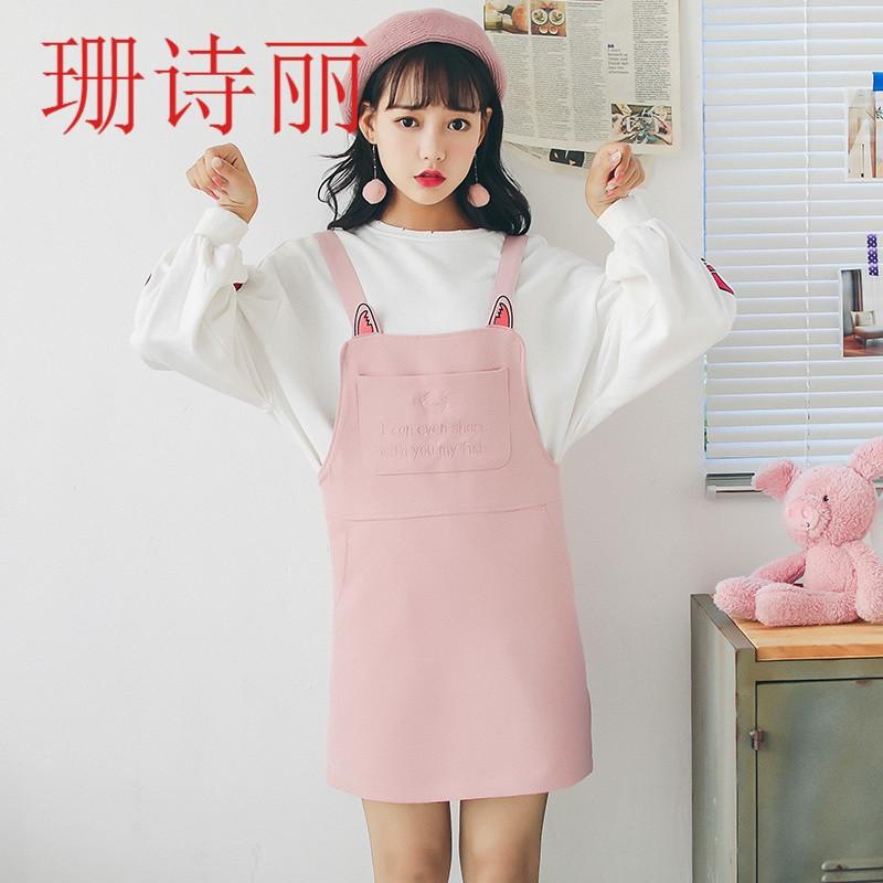 珊诗丽甜美学院风软妹学生背带裙女可爱粉色连衣裙秋冬粉红少女系衣服