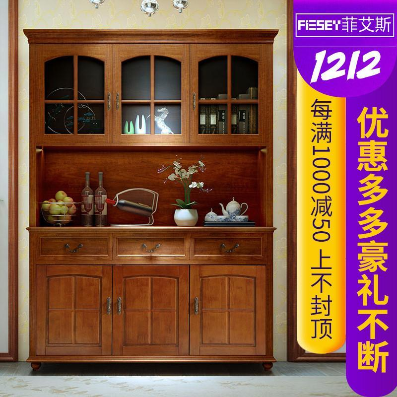美式餐边柜全实木酒柜储物柜客厅欧式现代简约厨房碗柜餐厅茶水柜
