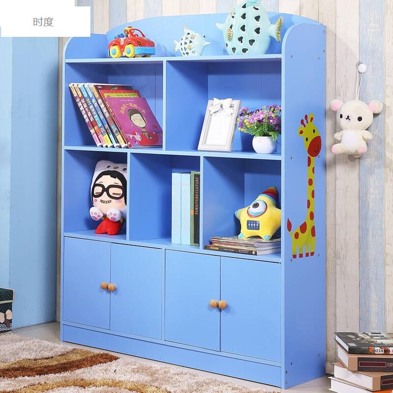 时度儿童书架儿童书柜学生书柜简易书架置物架家书橱组合储物柜0.