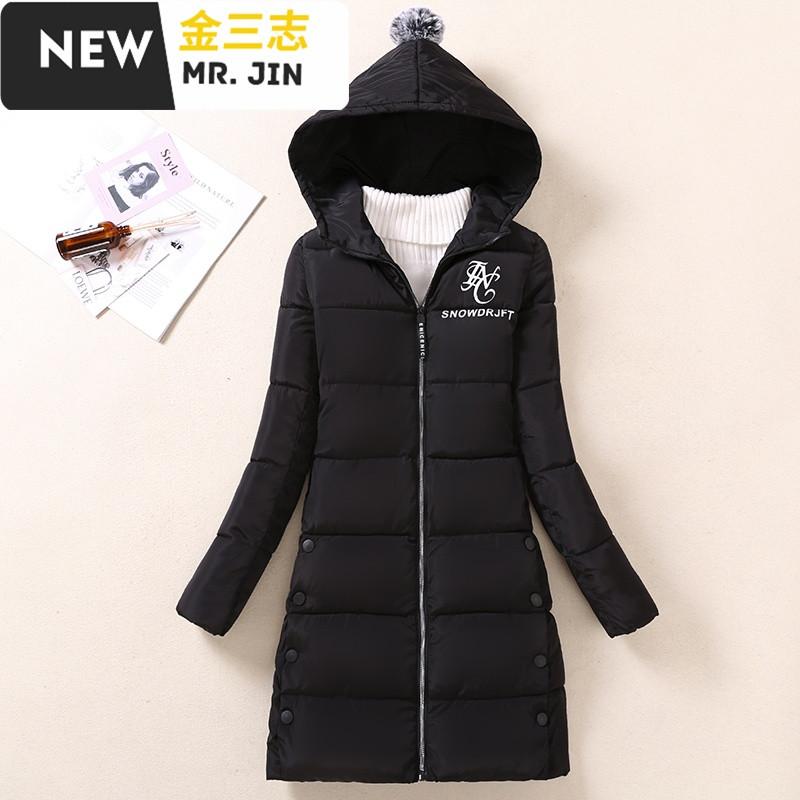 少女意思2017冬季韩版修身潮流女装中长款加低音棉衣什么高中图片