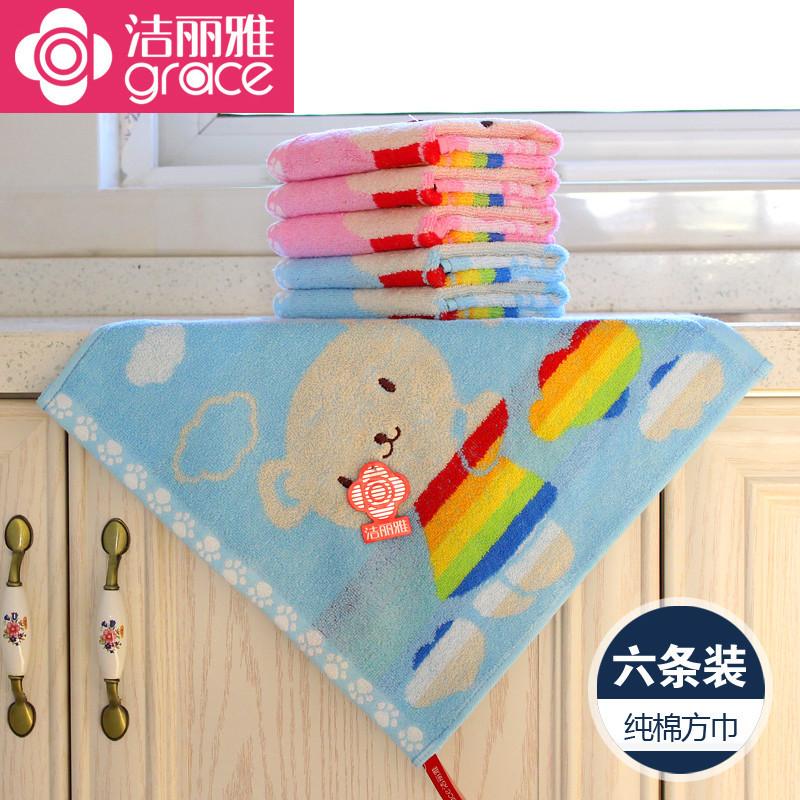 儿童小方巾毛巾纯棉宝宝手帕洗脸全棉家用小方巾正方形成人